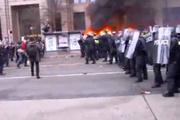 Trump karşıtı protestoculara 220 gözaltı