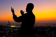 İşte Cuma günü okunan dilek duası
