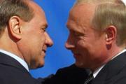 Berlusconi'nin Putin'e doğum günü hediyesini gören dondu kaldı