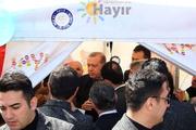 Erdoğan'ın çadır ziyaretine Saadet Partisi'nden yorum