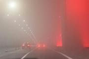İstanbul'da göz gözü görmüyor Şehitler Köprüsü kayboldu!