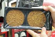 Protein bakımından zengin böcekburgerler satışta!