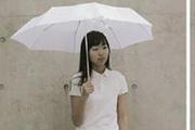 Japon kız bunu yaptı eline dikkat!