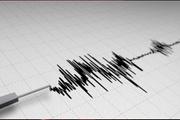 Amasya'da korkutan deprem! Kaç şiddetinde oldu?