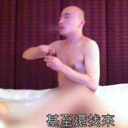 Budist rahip eşcinsel grup partisi yaptı kıskanç sevgili dünyaya ifşa etti