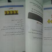 İşte PKK'nın ders kitapları! Hristiyanlık propagandası yapılmış...