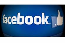 Facebook'a 'sevgiliden ayrıl' özelliği geliyor