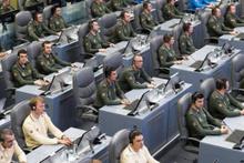 Putin'in savaş odası ortaya çıktı bakın ne var?