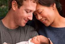 Mark Zuckerberg'den  45 milyar dolarlık bağış!