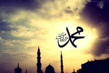 Peygamberimiz Hz. Muhammed'in cuma günü sünnetleri