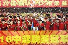 Guangzhou Evergrande şampiyon oldu
