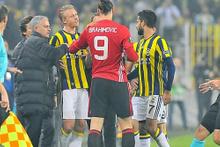 Fenerbahçe ve ManU el ele son 32'ye