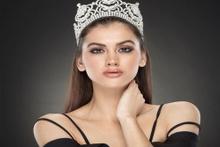 Kainat güzellik yarışmasında Türkiye'yi temsil edecek