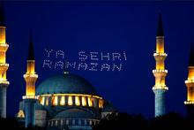 Ramazan'da hangi gün hangi dua okunur?
