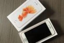 3 günde 13 milyon iPhone satıldı