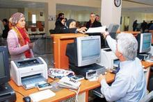 30 yıldan fazla çalışan devlet memurlarının ikramiyeleri