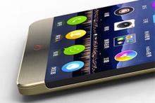 Tamamı çerçevesiz akıllı telefon: ZTE Nubia Z11