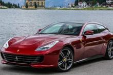 2.3 milyonluk Ferrari satışa çıktı