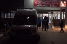 Elazığ'da hastaneye silahlı saldırı: 1 ölü, 2 yaralı