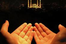 Cennetin 8 kapısını açan dua! Cuma günü okuyanlar...