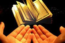 Hz. Muhammed her Cuma bu duayı okurdu bakın neden!