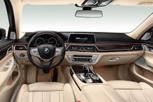 En iyi iç tasarıma sahip araba hangisi? İşte ödül alanlar