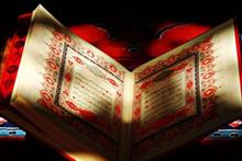 Günahlar nasıl bağışlanır? Kuran ve Hadisler açıklıyor!