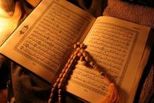Ramazan ayında Fatiha Suresini günde 40 kez okursanız...