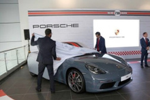 Porsche'un yeni modeli tanıtıldı