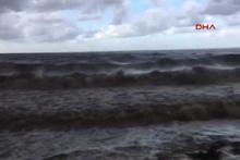 Rize'de sel sularına kapılan 1 kişi kayboldu