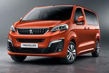 Yeni Peugeot Expert Traveller satışa sunuldu