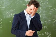 Öğretmen performans sistemi nasıl yapılacak değerlendirme notu