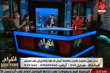 Mısırlı avukatın sözleri şoke etti!