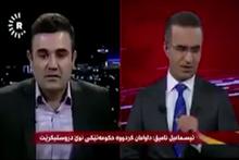 Irak deprem anı görüntüleri canlı yayın konuğuna dikkat!