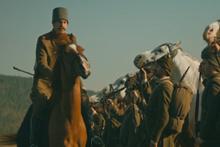 Kut'ül Amare 2 bölüm  fragmanı