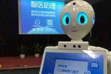 Bu robot diğerlerinden çok farklı bir ilki başardı!