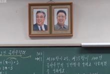 Japonya'daki Kuzey Kore okulları