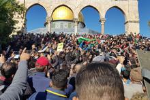 Filistin'de 'Öfke Günü' protestolar başladı