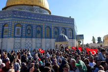 Mescid-i Aksa'da Türk bayraklı Kudüs protestosu