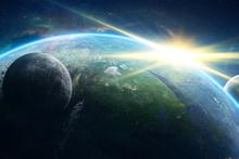 NASA'dan heyecanlandıran duyuru