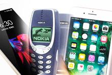 2017'de hangi akıllı telefonlar çıkacak? Özellikleri neler?