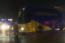 Fenerbahçe Samandıra'da  protesto edildi