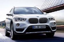 BMW'nin fabrikasına bakın çarpışma testi böyle yapılıyor