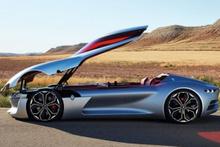 Bu otomobil 2016'nın en iyi konsepti içine bakın