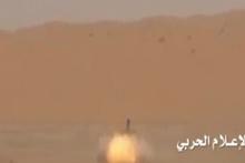 Husiler Suudi Arabistan'ı vurdu ağır hasar var!