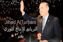 Arap sosyal medyasını sallayan Erdoğan videosu