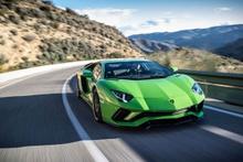 100 kilometreye 2 saniyede çıkıyor Lamborghini dünyanın en pahalısı
