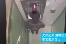 Ateşe verdiği ATM'yi işeyerek söndürdü