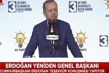 Cumhurbaşkanı Erdoğan'ın teşekkür konuşması