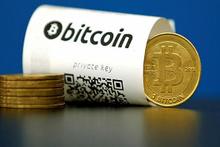 Bitcoin'in geleceği var mı?